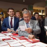 Президент РТ Рустам Минниханов на ITS-FORUM-KAZAN